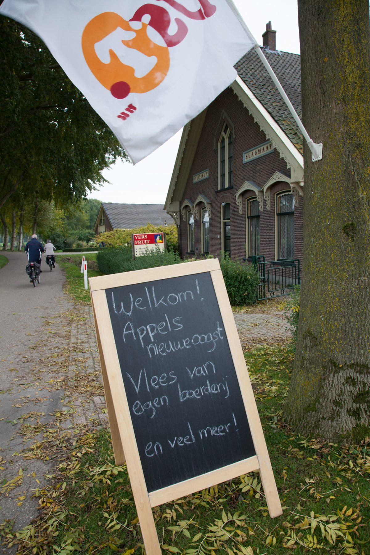 Stadsboerderij Nieuw Slagmaat